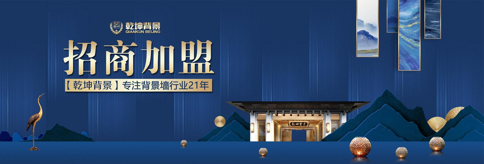 乾坤背景-电视k8凯发真人娱乐风水学专利品牌
